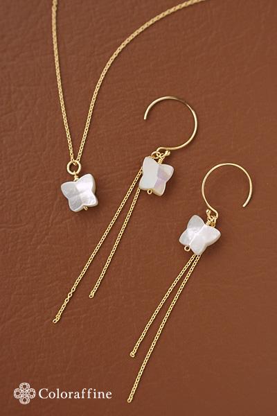 ホワイトシェルバタフライのチェーンロングピアス(イヤリング)&一粒ネックレス