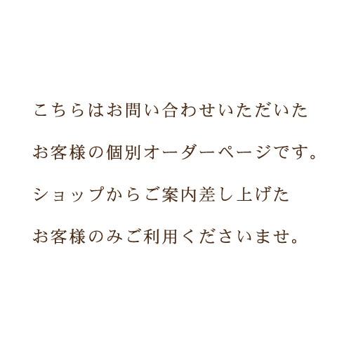 【S様専用】マーキスパーツのロングピアス(イヤリング)