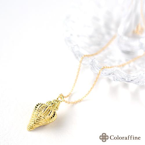 シェルチャーム(巻き貝)の一粒ネックレス